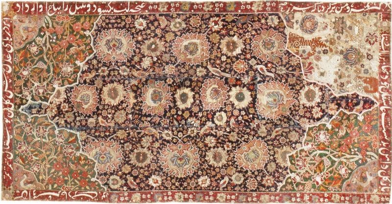 Antique 16th Century Persian Safavid Salting Rug Nazmiyal